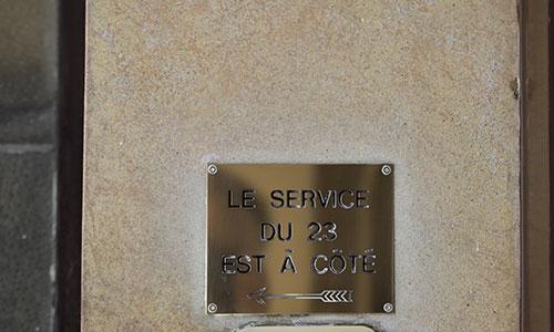 service_D