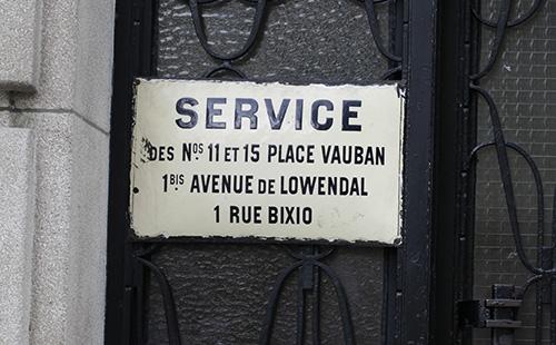 service_F