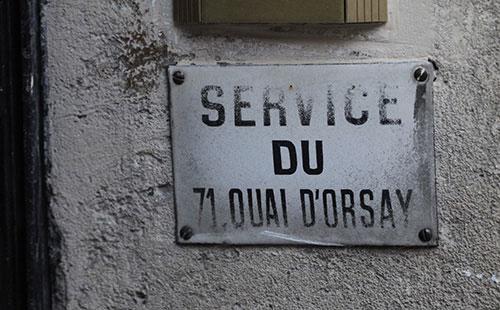 service_H