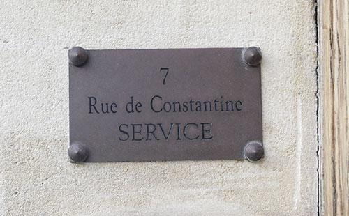 service_M