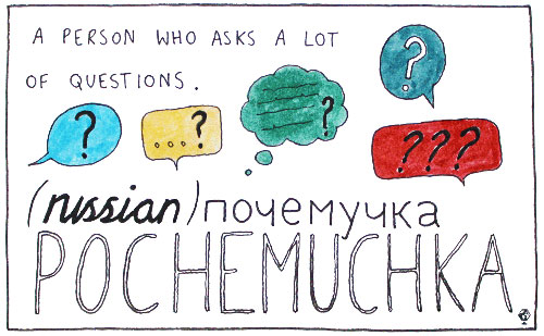 Questions_russe