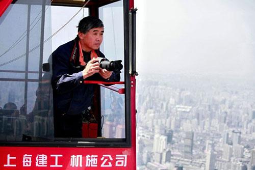 Shanghai-D