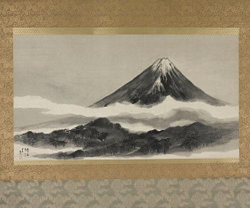 japonH